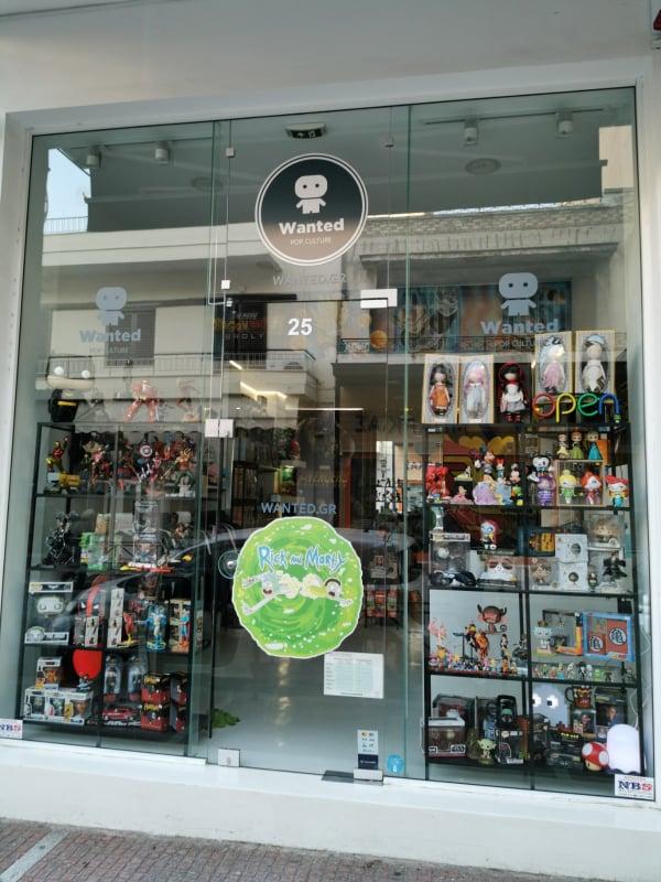 Καλώς ήρθατε στο νέο ηλεκτρονικό μας κατάστημα!